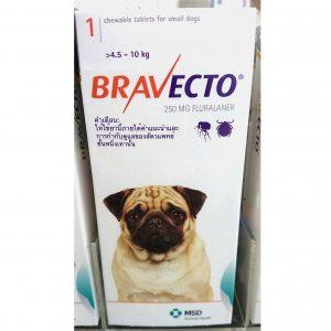 Bravecto สุนัข 4.5-10 กก. ยากิน 3 เดือน กำจัดเห็บ ขี้เรื้อน