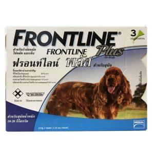 Frontline Plus ฟรอนท์ไลน์ พลัส สุนัข 10-20 กก. ยาหยอด 3 เดือน กำจัดเห็บหมัด