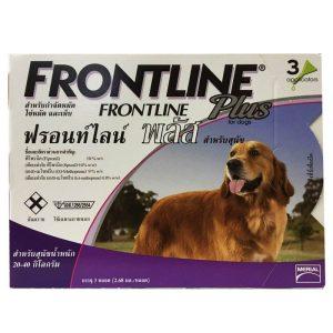 Frontline Plus ฟรอนท์ไลน์ พลัส สุนัข 20-40 กก. ยาหยอด 3 เดือน กำจัดเห็บหมัด