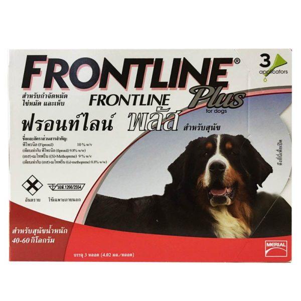 Frontline Plus ฟรอนท์ไลน์ พลัส สุนัข 40-60 กก. ยาหยอด 3 เดือน กำจัดเห็บหมัด