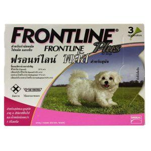 Frontline Plus ฟรอนท์ไลน์ พลัส สุนัข น้อยกว่า 5 กก. ยาหยอด 3 เดือน กำจัดเห็บหมัด